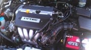 engine detailed